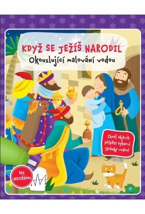 Když se Ježíš narodil - okouzlující malování vodou
